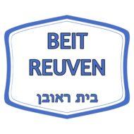 Beit Reuven